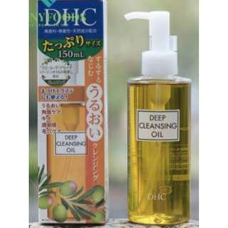 DHC Deep Cleansing Oil 150ml (BNIP)