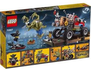 樂高lego原版70907積木全新正品