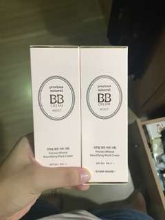 Étude house BB Cream