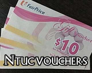 NTUC vouchers