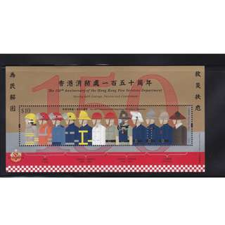 2018 China Hong Kong 150th Anniversary of Fire Services Department Sheetlet MNH