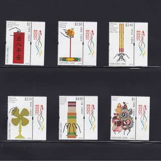 "2018 China Hong Kong ""Festive Customs"" Special Stamps MNH"