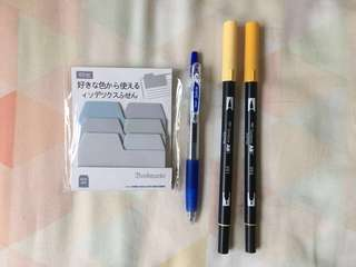 Stationery Grab Bag [OPEN]