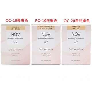 【NOV娜芙】防曬粉餅SPF30 12g 三色(OC-亮膚色、PO-10粉嫩色、OC-20自然膚色)