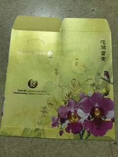Scb Red Packets (10 Pcs)