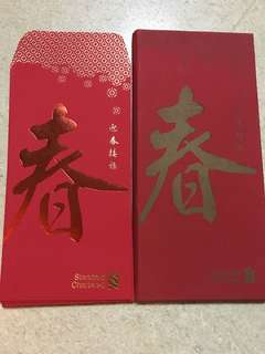 Scb Red Packets (8 pcs)