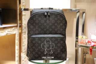 Louis Vuitton Forever Backpack