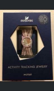 SWARVOSKI X MISFIt Fitness slake bracelet band #Ramadan50