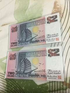 Singapore Ship Series $2 BN replacement Bank note