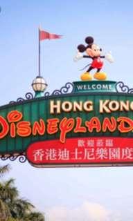 代購香港迪士尼產品