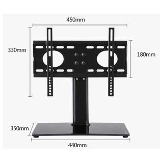 (TV07) TV Stand/Base for display up to 37″  WhatsApp 87209646 Z2