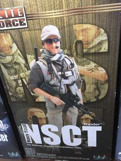 Navy seal NCST