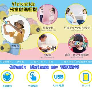現貨!日本VisionKids 兒童攝影相機 (行貨保養) Kids Digital Camera Children Camera