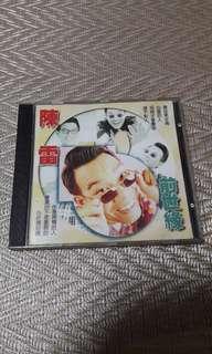 陈雷-前世缘 福建 CD
