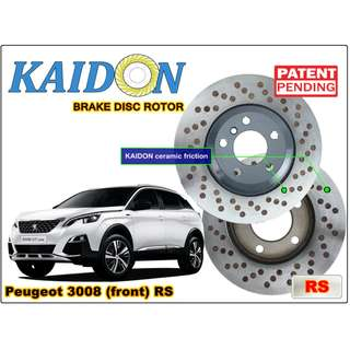 "Peugeot 3008 brake disc rotor KAIDON (front) type ""RS"" / ""BS"" spec"
