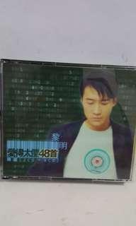 2 cd 1Vcd 黎明
