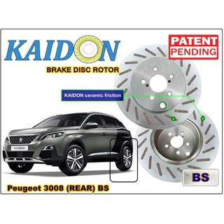 "Peugeot 3008 brake disc rotor KAIDON (REAR) type ""BS"" / ""RS"" spec"