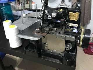 Mini Overlocking Machine