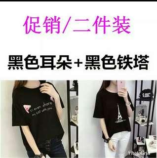 💥新款💥特價💥全新商品💥買一送一💥尺寸可選💥韓版圓領寬鬆T恤