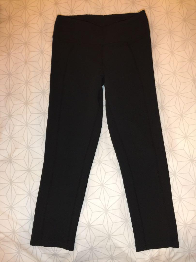 Asana Yoga Gym Pants