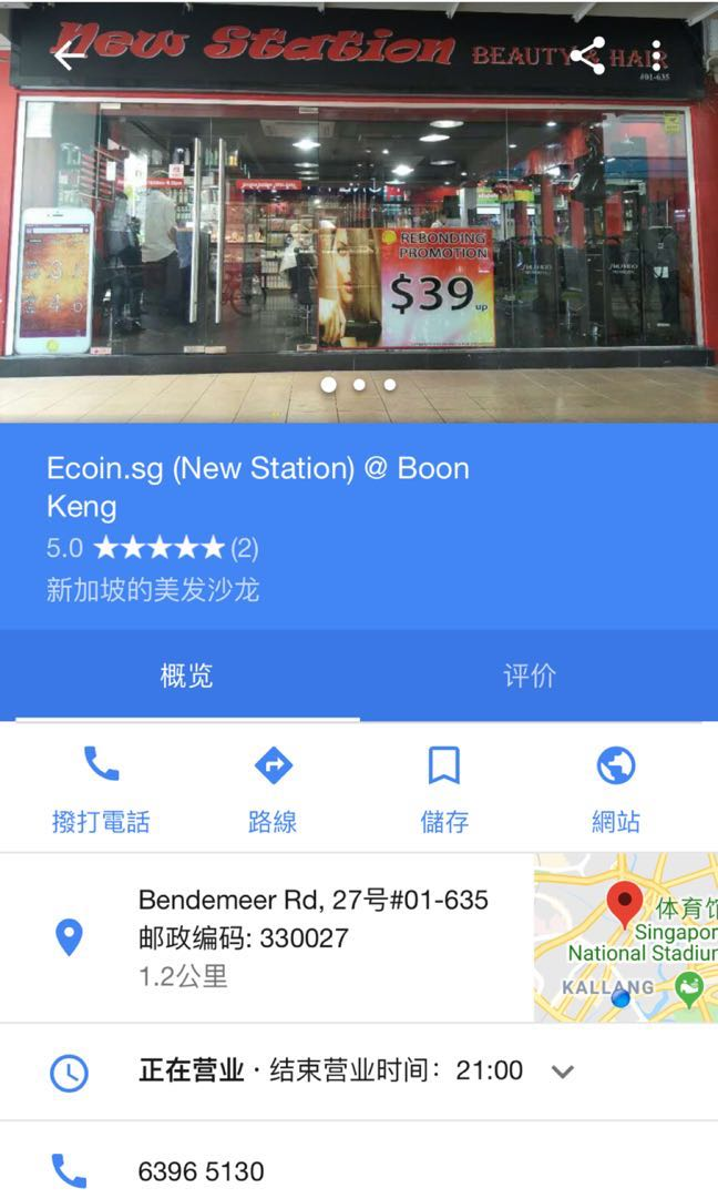 Ecoin Haircut Salon Member Prices 322 Sell 250 Womens Fashion