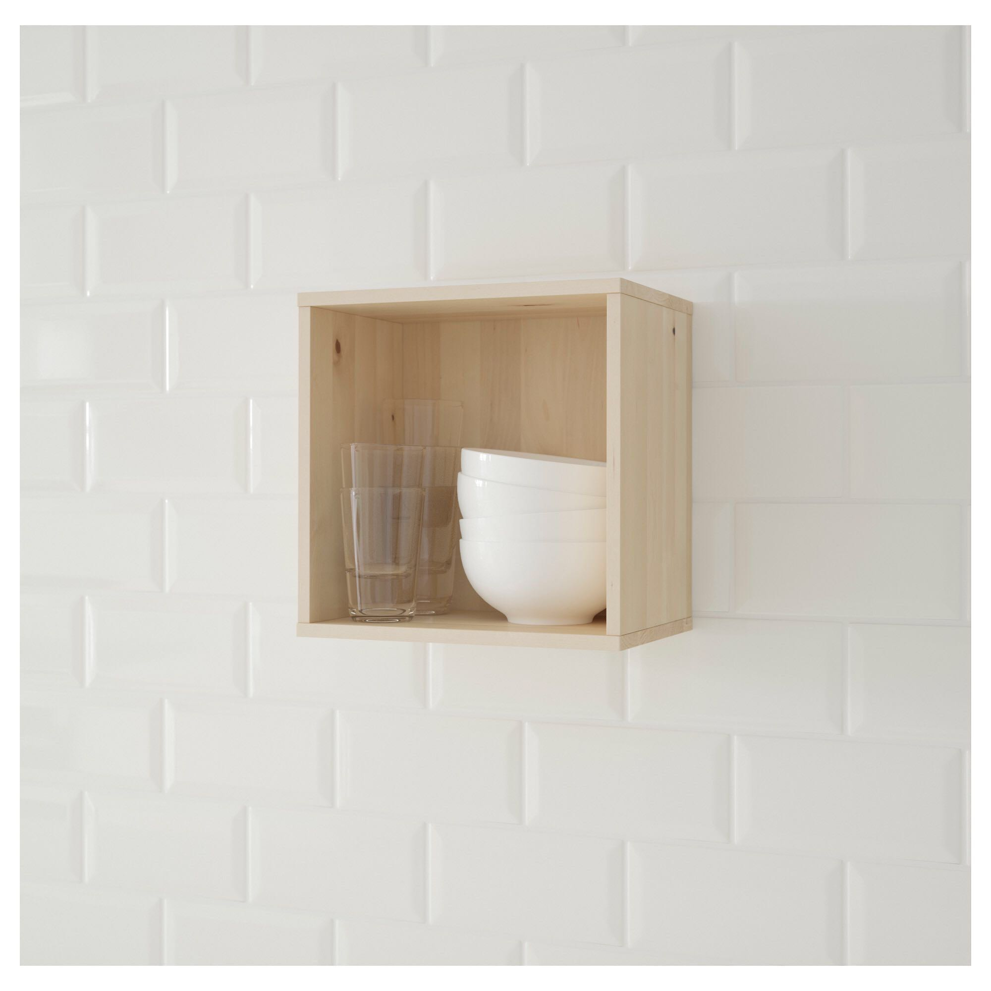 Forhoja Wall/Floor Cabinet - Wood (Discontinued)