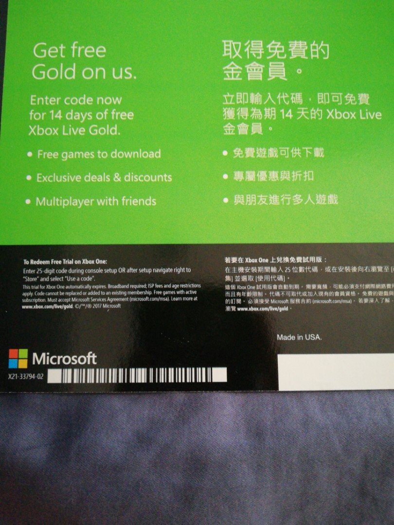Xbox Live Gold 14 Day Code Toys Games Video Gaming