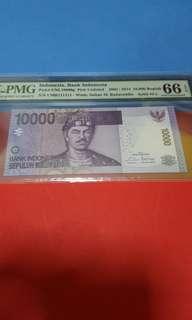 Indonesia 10000 rupiah.solid UMR PMG65EPQ