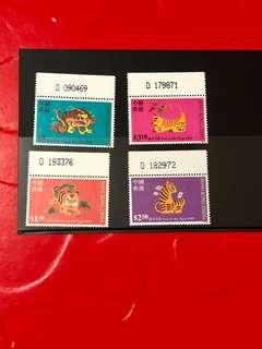 1998年香港虎年郵票編號位
