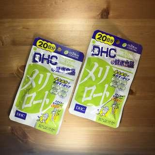 DHC-下半身減肥纖體修身丸(20日份量-40粒)
