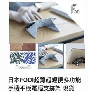 日本名牌FODI FOR NOTEBOOK SMARTPHONE TABLETAND MORE 黑色