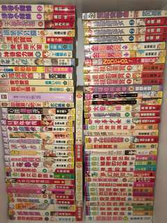Girls chinese love comic