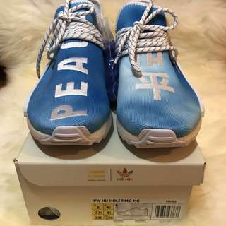 Adidas Human Race NMD China Exclusive Peace