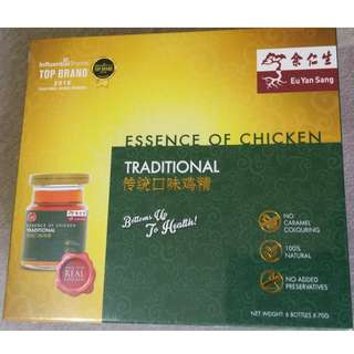 Eu Yan Sang - Essence of Chicken - Traditional @ $15.50 (21% Discount - Original $19.50)