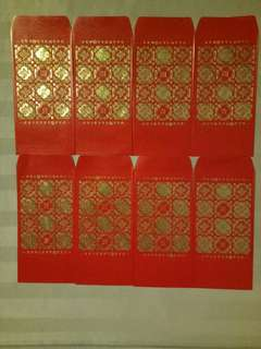 Crocodile 🐊 Red Packets (8 nos)