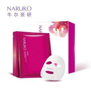 NARÜKO Rose Aqua Cubic Facial Mask