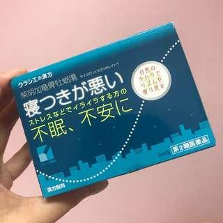 🚚 日本藥妝Kracie漢方柴胡加龍骨牡蠣湯治失眠睡不着心神不安23包