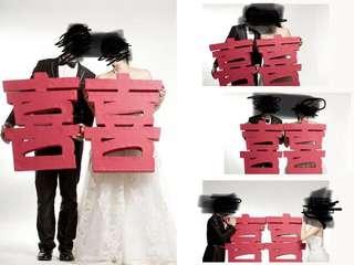 立體雙囍 婚禮/婚攝 裝飾