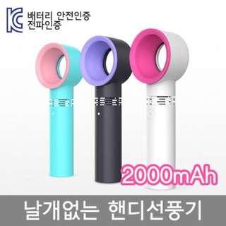 🔥官方沽清🔥6月到貨ZERO 9 韓國製便攜式無扇葉風扇