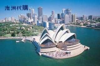 澳洲 悉尼 代購