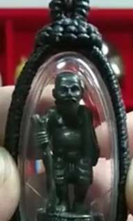 Thai Amulet Chuchok Bucha