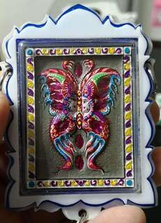 Thai Amulet Butterfly Never Die