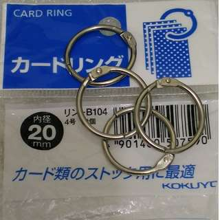 Kokuyo card ring No. 4 inner diameter 20mm