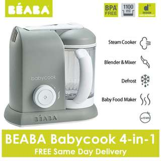 [May Day Promotion] BEABA Babycook 4-in-1 Steam Cooker and Blender (Cloud Colour) with FREE Same Day Delivery at S$228!