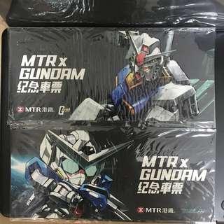MTR x Gundam 高達 紀念車票