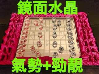 全新 鏡面水晶 象棋 (CITICfirst 紀念禮品)