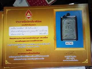 2nd Prized Winner!!! Somdej 9 Chan Wat Prasat 2506
