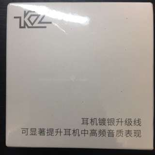 KZ ZS6 耳機鍍銀線