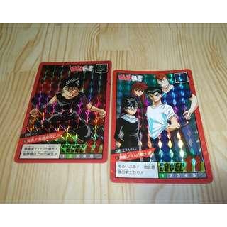 Yuyu power level 5 loose prism cards