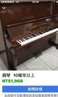 🚚 鋼琴10年从上
